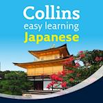 Easy Learning Japanese Audio Course (Collins Easy Learning Audio Course)