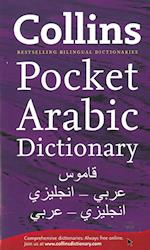 Collins Arabic Dictionary (Collins Pocket)