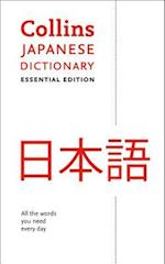 Collins Japanese Dictionary Essential edition (Collins Pocket)