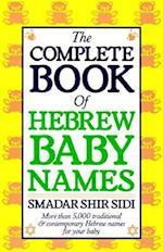 Complete Book of Hebrew Baby Names