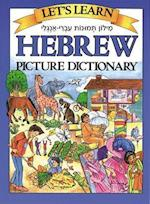 Let's Learn Hebrew Picture Dictionary (Letªs Learn Picture Dictionary Series)