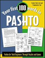 Your First 100 Words in Pashto (Your First 100 Words In!Series)