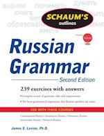 Schaum's Outline of Russian Grammar, Second Edition (Schaum's Outline Series)