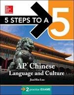 5 Steps to a 5 AP Chinese Language and Culture (5 Steps to A 5 on the Advanced Placement Examinations)
