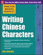Practice Makes Perfect Writing Chinese Characters (NTC Foreign Language)