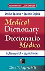English-Spanish / Spanish-English Medical Dictionary / Diccionario Medico ingles-espanol / espanol-ingles