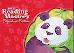 Reading Mastery Reading/Literature Strand Grade K, Skills Profile Folder (Learning Through Literature)