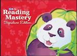 Reading Mastery Reading/Literature Strand Grade K, Literature Collection (Learning Through Literature)