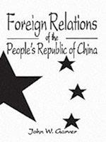 Foreign Relations of the People's Republic of China