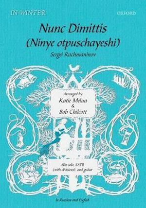 Bog, løsblade Nunc Dimittis/Ninye Otpuschayeshi af Katie Melua