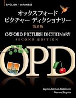 Oxford Picture Dictionary Second Edition: English-Japanese Edition (Oxford Picture Dictionary Second Edition)