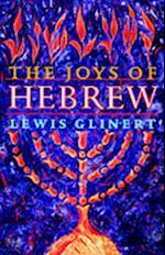 Joys of Hebrew