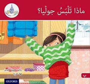 The Arabic Club Readers: Red B: What will Julia Wear?