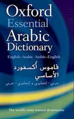 Oxford Essential Arabic Dictionary (UK bestselling dictionaries)