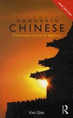 Colloquial Chinese (COLLOQUIAL SERIES)