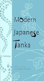 Modern Japanese Tanka (Modern Asian Literature Series)