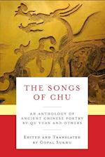The Songs of Chu (TRANSLATIONS FROM THE ASIAN CLASSICS)