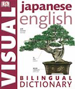 Japanese English Bilingual Visual Dictionary af DK