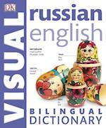 Russian English Bilingual Visual Dictionary (DK Bilingual Dictionaries)