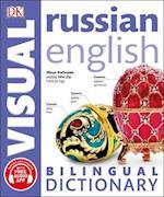 Russian English Bilingual Visual Dictionary (DK Bilingual Dictionaries)