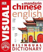 Mandarin Chinese English Bilingual Visual Dictionary (DK Bilingual Dictionaries)
