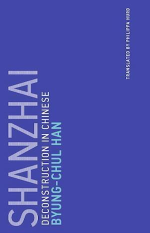 Shanzhai