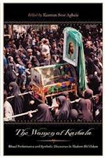 The Women of Karbala