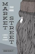 Market Street af Hong Xiao