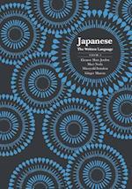 Japanese (nr. 2)