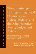 The Criterion for Distinguishing Legal Opinions from Judicial Rulings and the Administrative Acts of Judges and Rulers (World Thought in Translation)