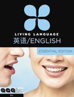 Living Language Chinese English (Essential)