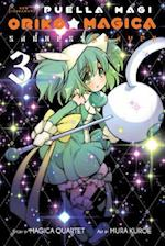 Puella Magi Oriko Magica Sadness Prayer 3 (Puella Magi Oriko Magica Sadness Prayer)