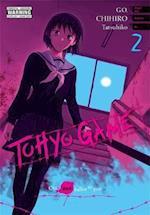 Tohyo Game: One Black Ballot to You