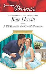 A Di Sione for the Greek's Pleasure (HARLEQUIN PRESENTS)
