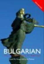 Colloquial Bulgarian (COLLOQUIAL SERIES)