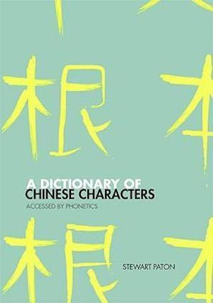 A Dictionary of Chinese Characters : Accessed by Phonetics