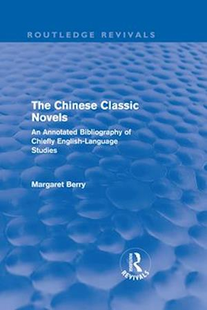 The Chinese Classic Novels