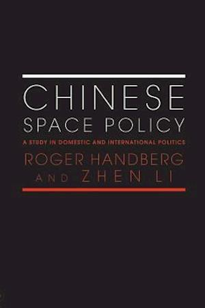 Chinese Space Policy