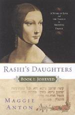 Rashi's Daughters