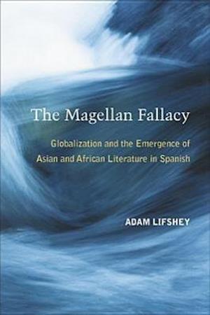The Magellan Fallacy