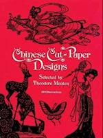 Chinese Cut-Paper Designs (Dover Pictorial Archives)