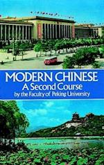 Modern Chinese af Peking University, Dover Publications Inc, Harvard University