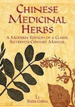 Chinese Medicinal Herbs af Shih-Chen Li, Shizhen Li