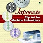 Japanese Clip Art for Machine Embroidery (Dover Clip Art Embroidery)