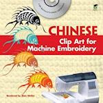 Chinese Clip Art for Machine Embroidery (Dover Clip Art Embroidery)