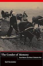 The Gender of Memory (Asia Pacific Modern, nr. 8)