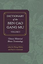 Dictionary of the Ben cao gang mu, Volume 1 af Paul U. Unschuld