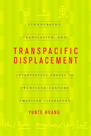 Transpacific Displacement af Yunte Huang
