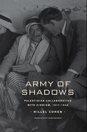 Army of Shadows af Hillel Cohen