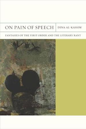 On Pain of Speech af Dina Al-kassim